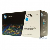 Картридж HP CLJ Enterprise 500 Color M551 cyan (CE401A) от магазина Вилинт